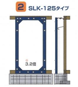 SLK600